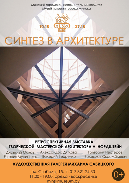 Афиша - muzejminska 91706a33b77