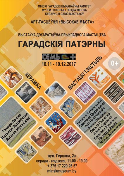 Билет в музей стоит 270 рублей для группы от 10 человек делается шоу кукла купить билеты